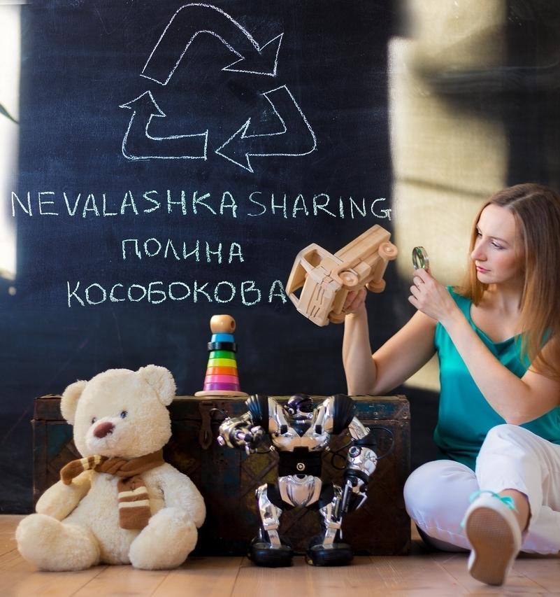 Основатель проекта «Неваляшка-шеринг» научит выбирать безопасные игрушки