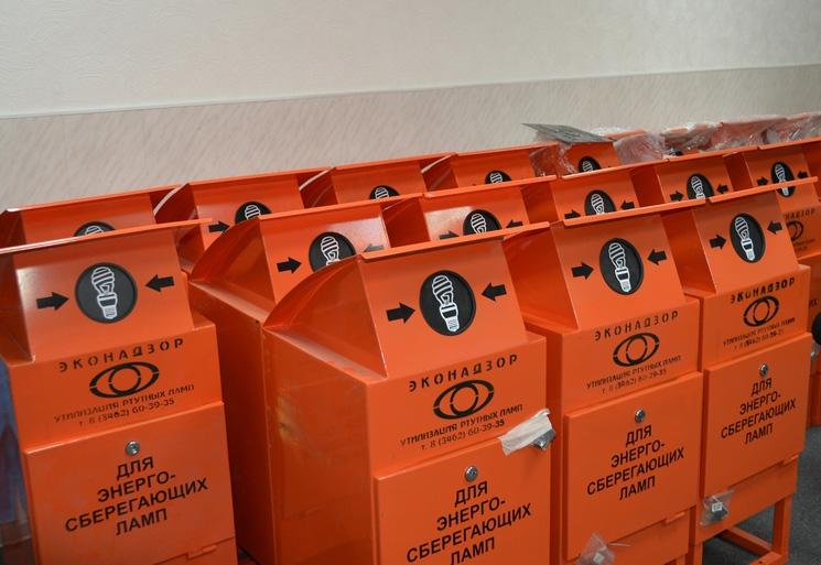 Жители Химок сдали 350 тысяч ртутных ламп и 10 тонн батареек