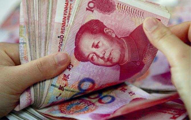 В Китае производят энергию из денег