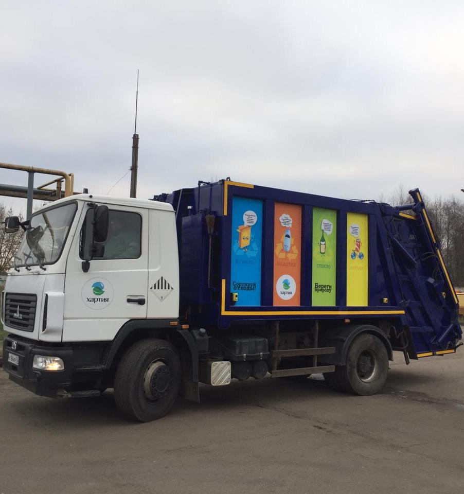 В Ярославской области весь мусор вывозят с помощью ГЛОНАСС