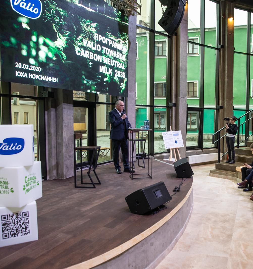Valio выложила в открытый доступ видеолекции об устойчивом развитии