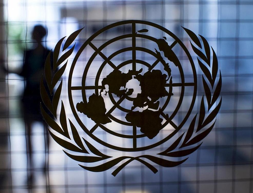 ООН признала чистую окружающую среду неотъемлемым правом человека