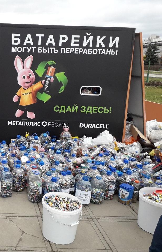 От напора желающих сдать батарейки в Перми развалился контейнер Duracell