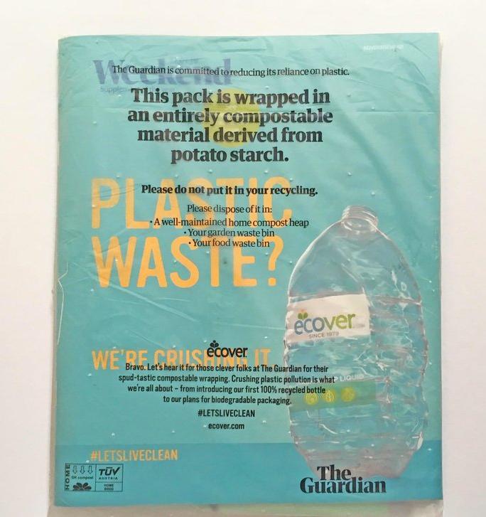 The Guardian будет продаваться в биоразлагаемой упаковке