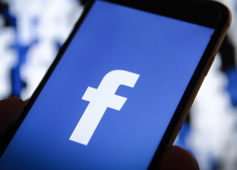 Пользователи Facebook помогут развитию возобновляемой энергетики
