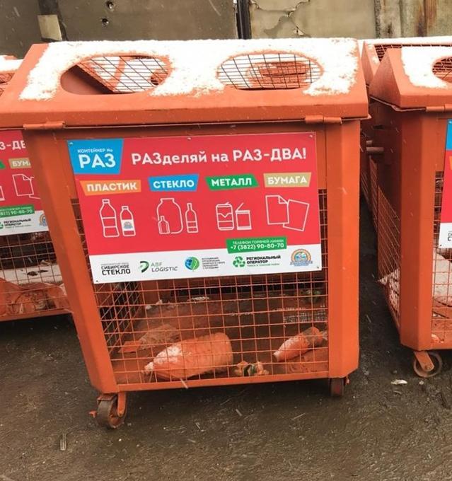 В Томске контейнеры для раздельного сбора сделают заключенные