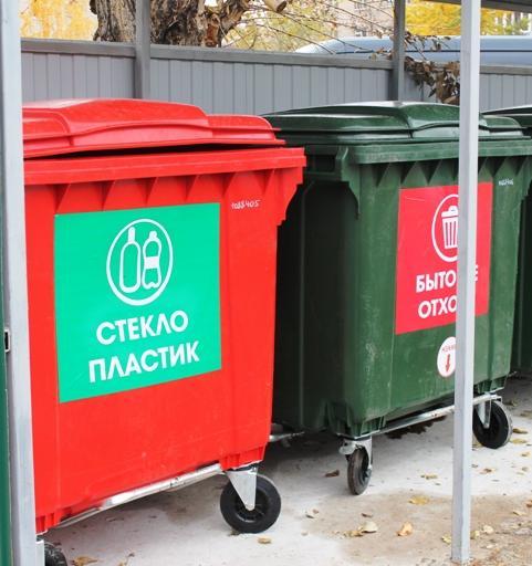 В Южноуральске модернизируют площадки для сбора мусора