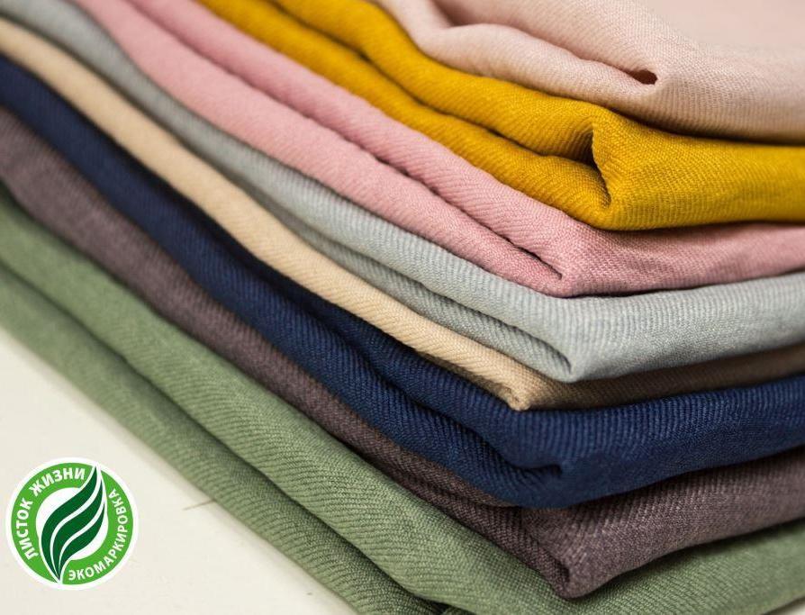 В России появится первый экостандарт для текстиля