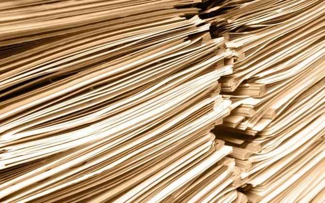 На мехмате МГУ до 26 января принимают макулатуру