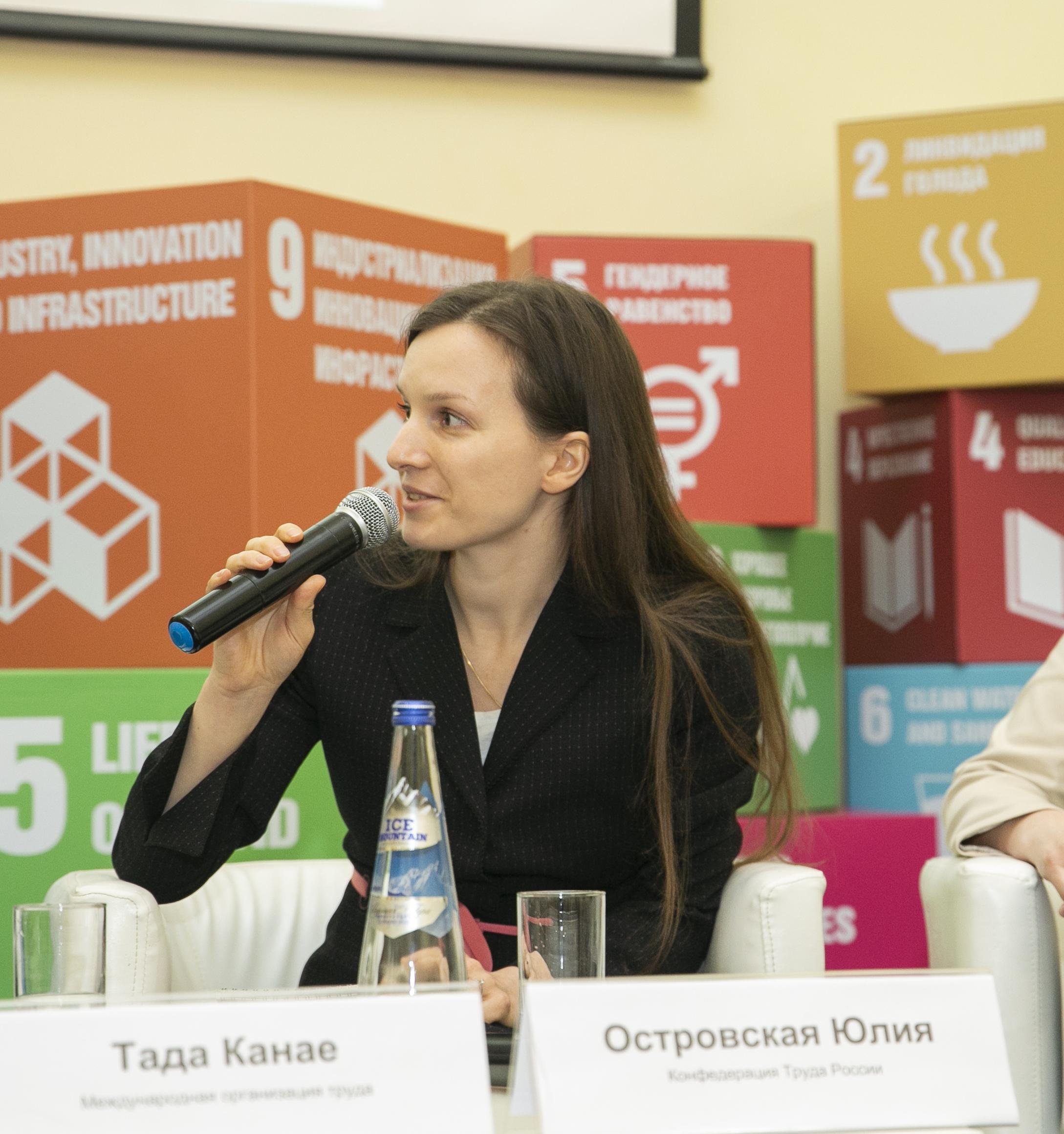 Цели устойчивого развития. Инструменты для бизнес-практики