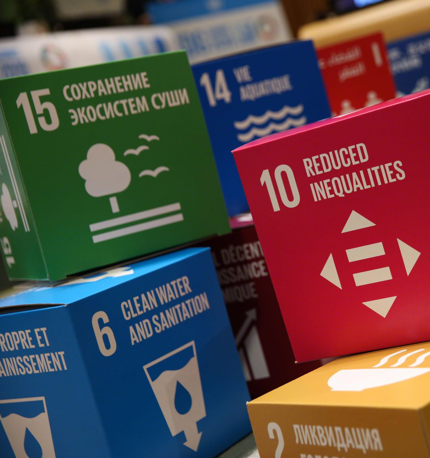 В рамках Глобальной недели действий для ЦУР запущена кампания #ЗнайСвоиЦели
