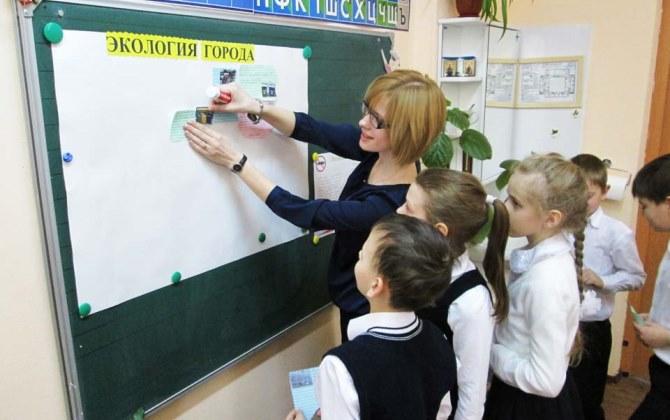 В школах Ульяновской области введут уроки экологии