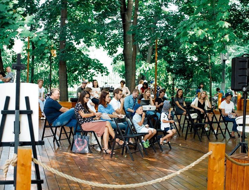 Что посмотреть и послушать на «Зеленом» выходном в «Букводоме» 29-30 августа