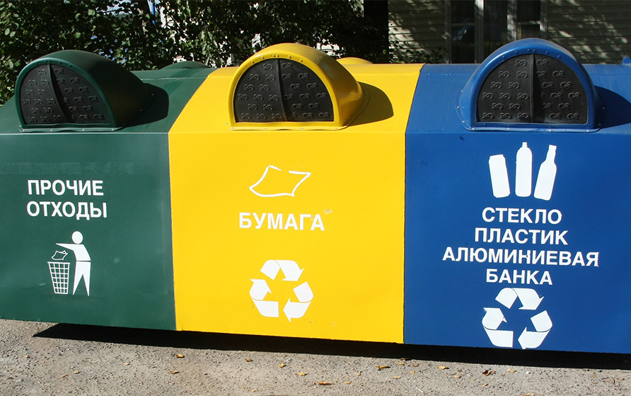 В Казани мусор обменяют на новую детскую площадку