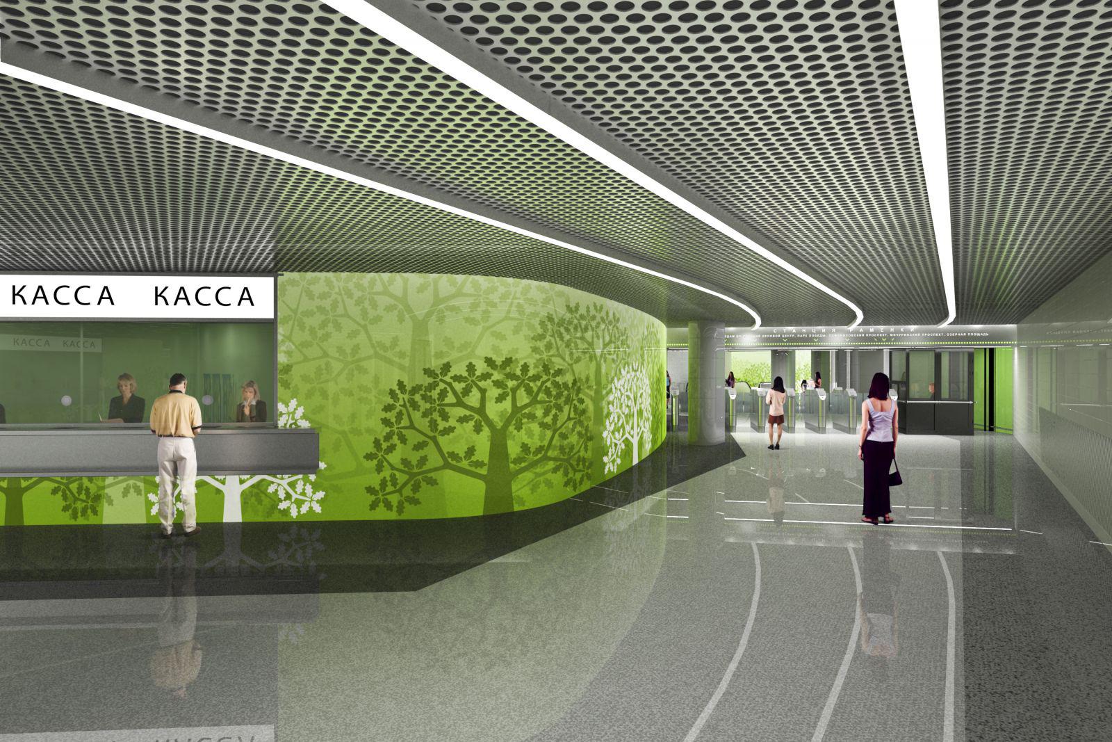 Московские власти изучат влияние новых станций метро на экологию