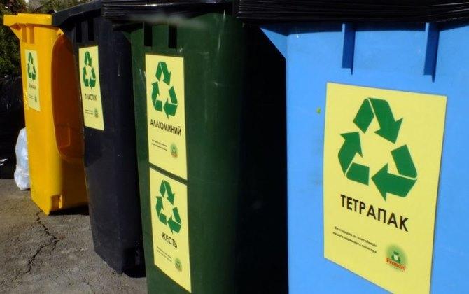Почти двадцать акций по раздельному сбору мусора пройдут 6 декабря в Москве