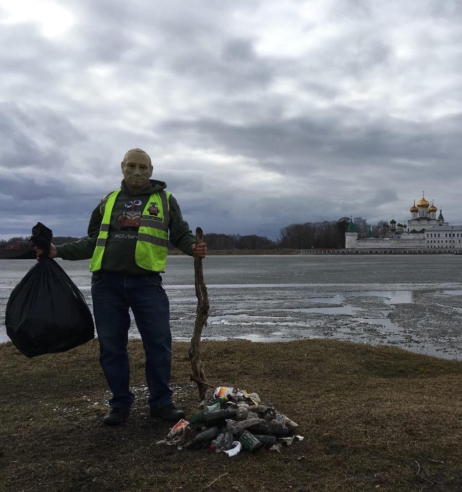 Активист в маске Путина очищает Кострому от мусора