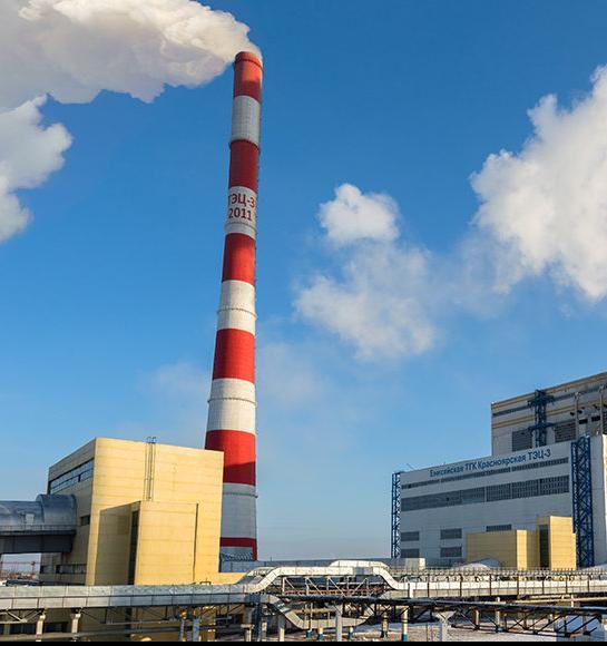 В Красноярске закроют 35 неэкологичных котельных и снизят выбросы от ТЭЦ
