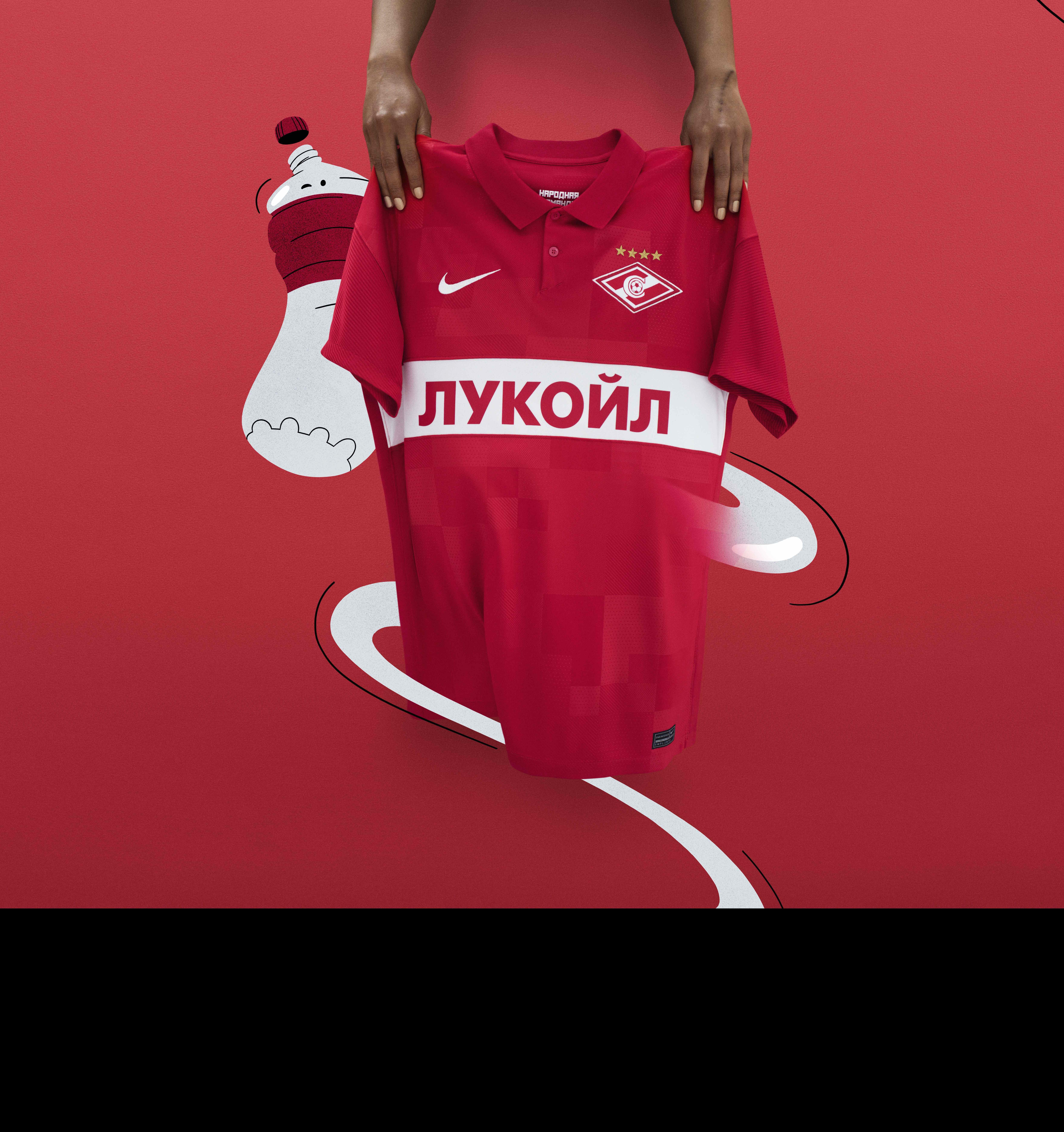 Nike представили форму «Спартак» из переработанного пластика