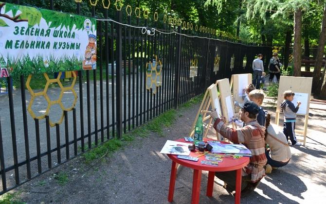 В Кузьминках заработает летняя экошкола