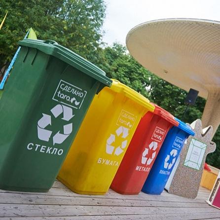 Пригласите Recycle в свой офис