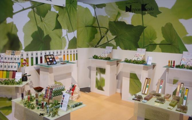 В Москве пройдет четвертая выставка «ЭкоГородЭкспо»